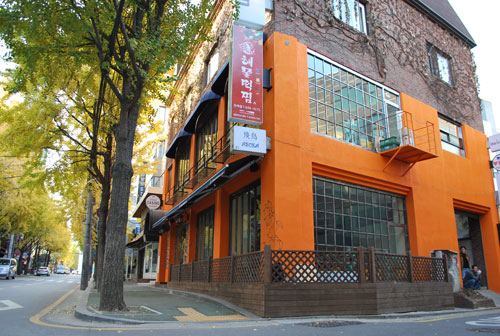 An orange cafe on Garosugil street in Seoul.