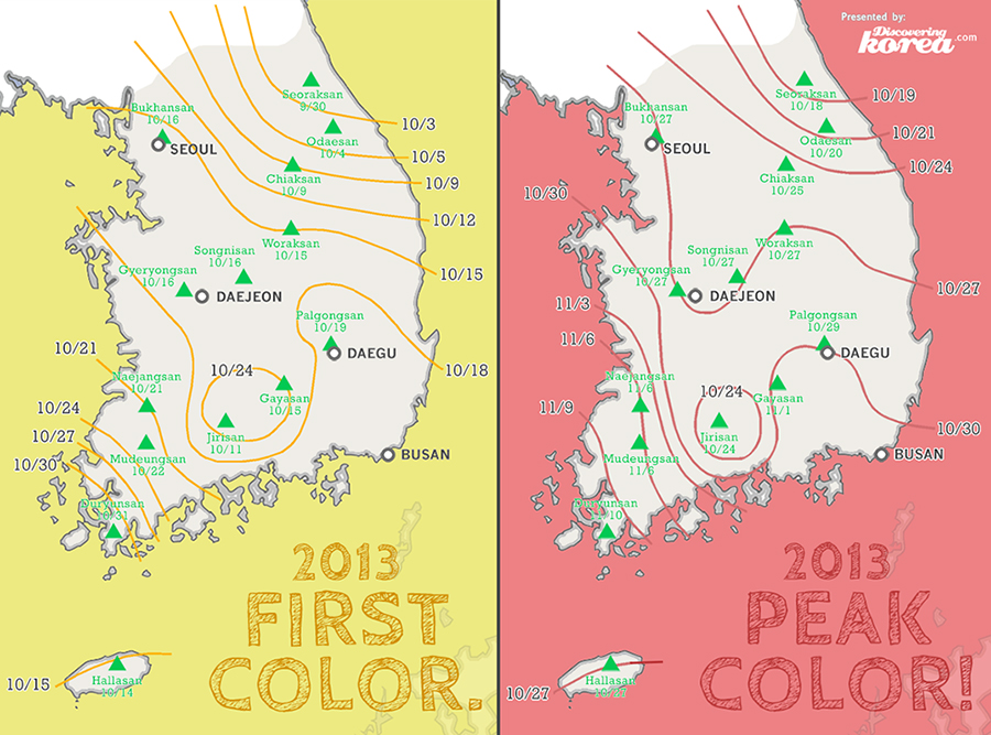Side by side images of a map of Korea, with the left side showing a yellow background and the right side showing a white map on a light red background.