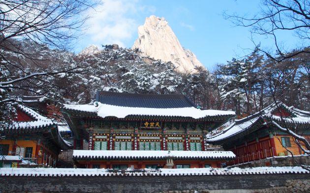 A Buddhist temple on Dobongsan Mountain.