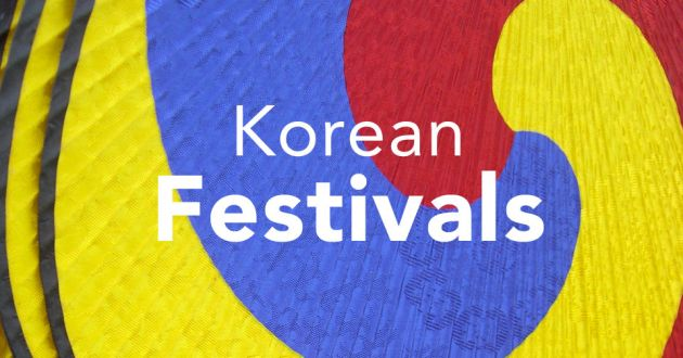 Yellow, blue and red background with white text 'Korean Festivals' in the center of the frame.