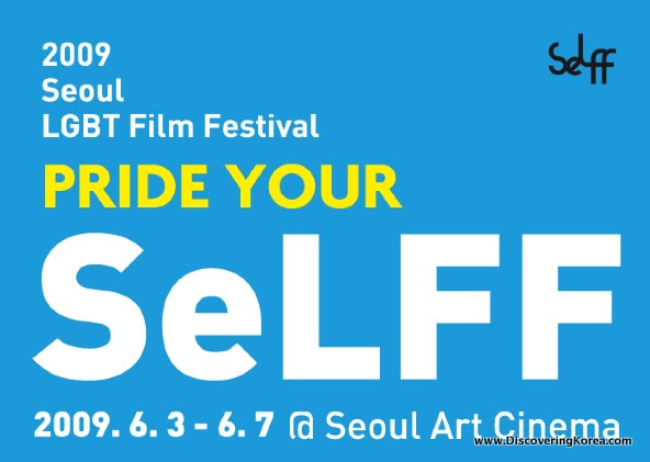 A blue background with yellow and white text advertising a film festival.