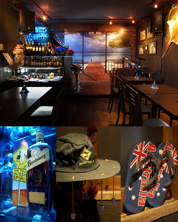 A vertical image, comprising four pictures: the top is an interior of a dimly lit bar, with tables to the right of the frame, and a well stocked bar to the left. At the center is a seating area with view out over water. Below from the left: a bottle of dark spirit, with an Australian sign. An Australian hat in dark green, and to the right, a pair of flip flops bearing the Australian flag.