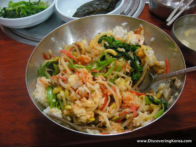 A bowl of Korean bibimbap.