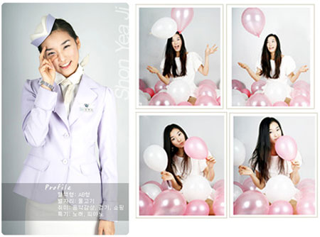 Two images on the left is a young woman wearing a hat and a light purple jacket, on a light gray background. On the right is a collage of four small pictures of a girl with long dark hair sitting amongst pink and white balloons.