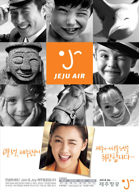 A collage of black and white pictures of people smiling, a bird, a stone carving, and a horse. In the center is orange and white text.