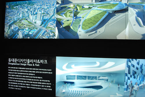 A picture of a video screen showing a map and artist impression of the design plaza and park for the Seoul Design Olympiad
